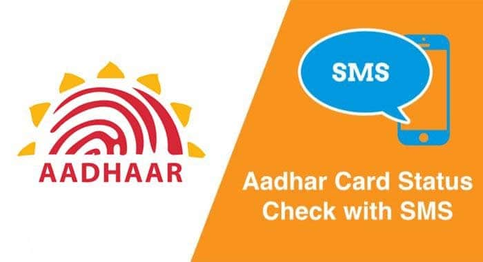 Aadhar Card Delivery Status Using SMS